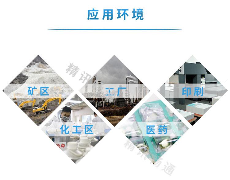 烟气VOCs监测系统
